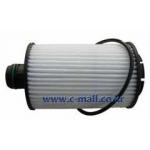 Oil Filter Holden Cruze Series II Diesel ACO127