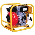 SUBARU SINGLE IMPELLER DIESEL FIRE FIGHTING Pump